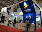 南京国际半导体材料展