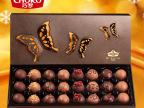 巧罗 天然纯可可脂巧克力高档节日礼盒 喜糖零食批发代理代发包邮