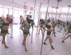 无锡专业钢管舞爵士舞 DS TB秀 绸缎 吊环考证培训基地