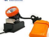 充电矿灯出售买镍氢充电矿灯就认准华创照明