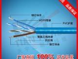 供应天宇蕊网络摄像机专用线材|200米每卷|厂家直销