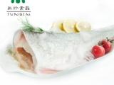 安徽三珍食品冷冻花白鲢鱼身直销 开背鱼厂家