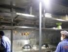 专业清洗大型油烟机、大型中央空调 8折优惠
