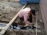 惠东工厂房屋漏水防水工程/惠州防水补漏堵漏公司专业长期维修