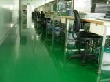 供应滁州市pvc地板厂家 金艮环氧地坪全椒分公司