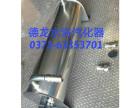 新乡奥龙双管进气道15038345688 厂家直销~