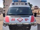 喀什非急救轉運車 順安達醫療服務中心