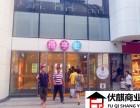 11号线安亭 嘉亭荟广场 一楼肯德基 面宽5米 租金15万