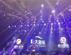 北京LED大屏 灯光音响设备租赁舞台搭建会展服务