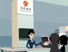 郑州专业的二维动画制作公司