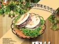 永恒餐饮各种特色快餐免费培训中 苕粉锡纸饭烤肉拌饭