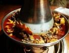 六香火鍋底料