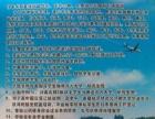牡丹江远东日语初级中级培训班、日本留学无中介费