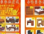 南昌哪里可以印开业宣传单,南昌开业DM彩页印刷