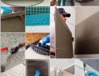 马贝集团(防水、瓷砖胶、美缝)河南招代理商