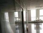 新百商圈尚德国际110平 精装修大开间户型方正舒适