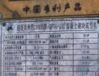 东风区松江乡红力村砖厂转让