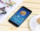 苏州三星S8手机黑色64G分期付款购买要多少钱