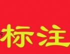 东营 商标 专利 高新企业认定 资产评估 双软