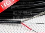 厂家直销胜牌2547多芯屏蔽线,足米足平