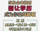 西南财经大学网络教育2018春季招生专业介绍