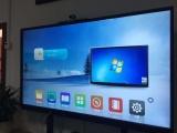 菏泽教育平板提供菏泽会议平板一体机