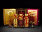 广州回收15年茅台酒价格多少 茅台酒瓶礼盒多少钱