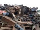 回收废铁废铜废铝不锈钢等废旧金属