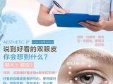 评价高的具发展潜力的北京美容外科医院医疗整形