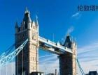 帆之都留学激情留学英国讲座