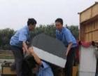 绍兴宏盛搬家公司专业搬钢琴长途搬家空调维修拆装