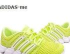 阿迪达斯耐克加盟 鞋 投资金额 1万元以下