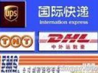 上海到新加坡快递 新加坡包裹国际快递