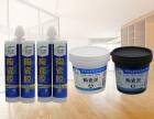 全国十大品牌美缝剂,南京彩高防水科技有限公司