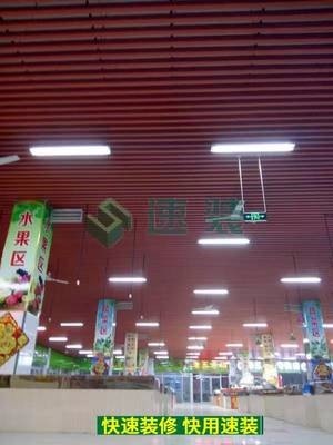 上海速装竹木纤维集成墙板全屋整装厂家直销