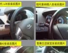 电子油门加速器汽车用品动力提升