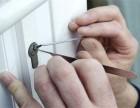 新泰开锁换锁密码指纹智能锁保险柜汽车锁