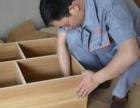 河定桥办公桌椅橱柜鞋柜床安装 维修玻璃地弹簧