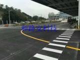 深圳交通道路热熔标线,深圳马路划线划线,深圳热熔划线厂家