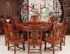 中式榆木实木圆桌餐桌餐椅仿古家具雕花