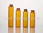 上海华卓急售管制口服液玻璃瓶 口服液瓶配有铝盖
