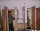 专业安装工位办公桌 床头柜 会议桌拆装 衣柜安装