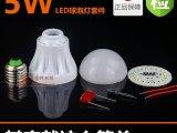 led球泡灯 灯泡 节能灯 套件散件 批发 工程师指导生产 一学