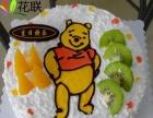 中秋国庆荷塘芦淞石峰天元株洲攸县茶陵炎陵醴陵蛋糕店