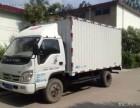 重庆沙坪坝 小货车出租 小型搬家 货运 杜师傅