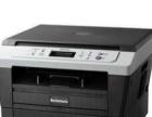 城关区打印机维修加粉,电脑维护