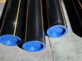 沧州金旭出品 钢管管堵,燃气管防尘盖,燃气管塑料防尘管塞