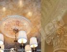 太古艺术水漆 艺术与环保的完美结合1-6万元