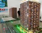 惠州小产权 一线海景房 盛大开盘均价3800元/金域海岸