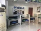 武汉联想笔电脑授权售后客服维修站武昌联想维修点